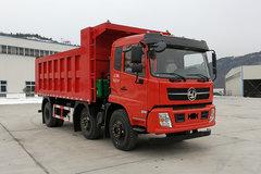 神河 D913系列 240马力 6X2 6米自卸车(ESH3250E) 卡车图片