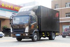 中国重汽HOWO 统帅 130马力 4.15米单排厢式轻卡(ZZ5047XXYF341CE145A)