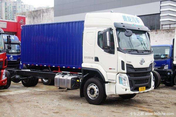 乘龙H5载货车东莞市火热促销中 让利高达1.88万