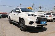 江铃 域虎9 2019款 至尊版 2.0T汽油 220马力 8挡自动 四驱 双排SUV级智能皮卡