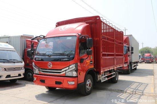 东风 多利卡D6-N 140马力 4.13米单排仓栅式轻卡(国六)(EQ5041CCY5CDFAC)