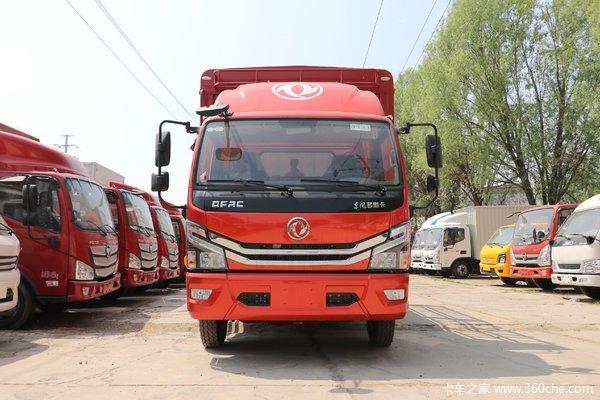 东风 多利卡D6-L 锐能版 165马力 4.17米单排仓栅式轻卡(国六)
