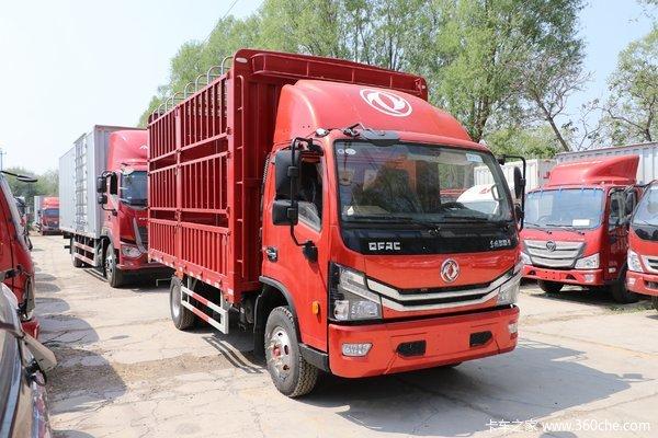 北京地区优惠1万多利卡D6载货车促销中