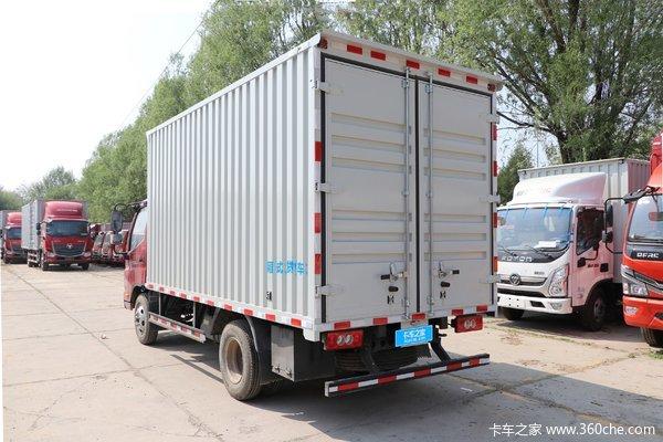 奥铃CTX载货车北京市火热促销中 让利高达0.68万