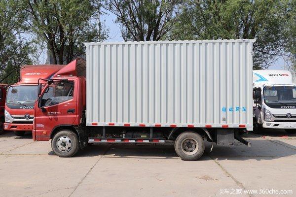 优惠0.4万奥铃CTX载货车131马力促销中