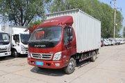 福田 奥铃CTX 131马力 4.105米单排厢式轻卡(国六)(BJ5041XXY8JDA-AB3)