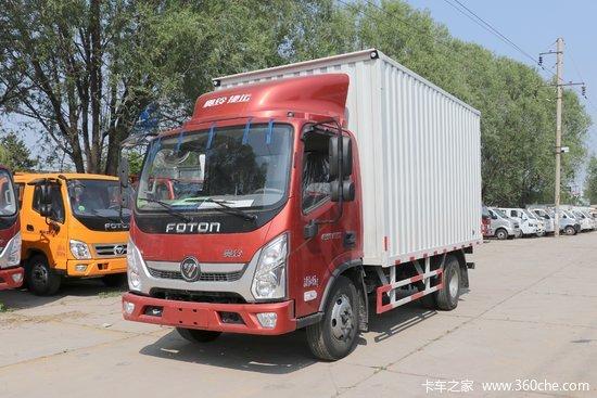 福田 奥铃捷运 130马力 4.14米单排厢式轻卡(国六)(BJ5048XXY8JEA-AB3)