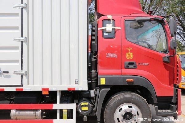 福田 欧航R系 220马力 6.8米厢式载货车(国六)(BJ5166XXY-1A)