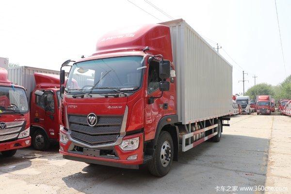 优惠1万欧航R系(欧马可S5)载货车促销中