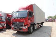 福田 欧航R系(欧马可S5) 220马力 8.6米排半厢式载货车(国六)(BJ5166XXY-2A) 卡车图片