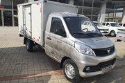 福田 祥菱V1 1.2L 86马力 汽油 2.8米单排厢式微卡(BJ5036XXY-AA)