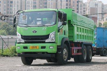 中国重汽 豪曼H3 220马力 6X4 4.6米自卸车