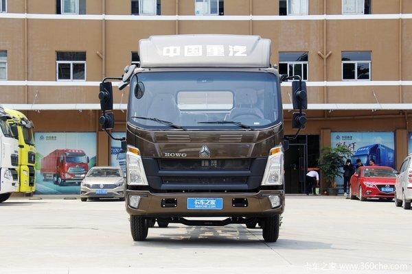中国重汽HOWO 王系 130马力 4X2 4.1米冷藏车(ZZ5047XLCC3314E145)