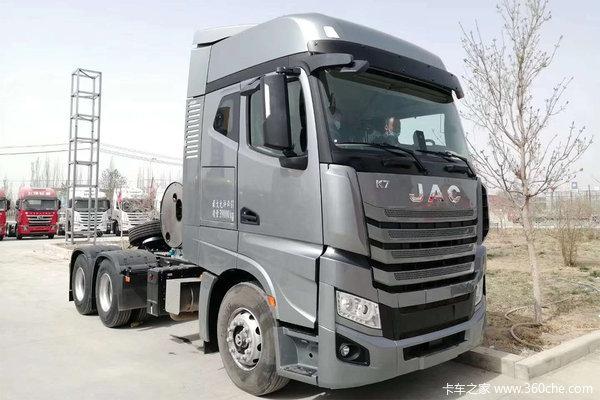 优惠1万上海格尔发K7自动档牵引车促销