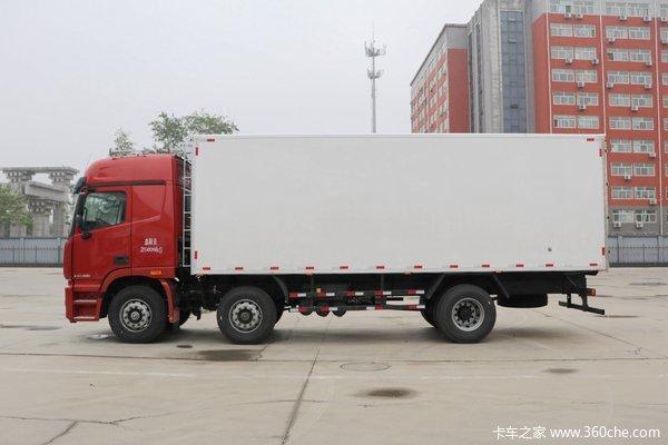 优惠0.6万 北京市欧曼GTL冷藏车火热促销中