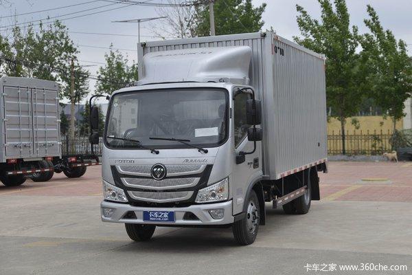 福田 欧马可S1系 131马力 4.14米单排厢式轻卡(国六)