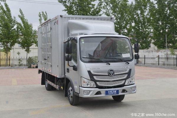 欧马可携手京东物流,打造一流运输服务
