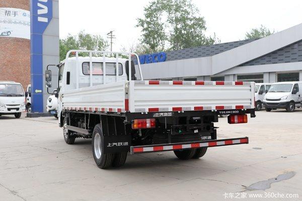 降价促销呼市超越C系载货车仅售9.38万