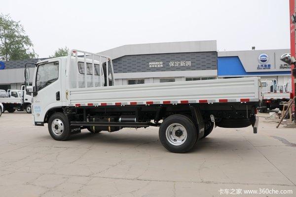 降价促销南京超越C系载货车仅售7.80万