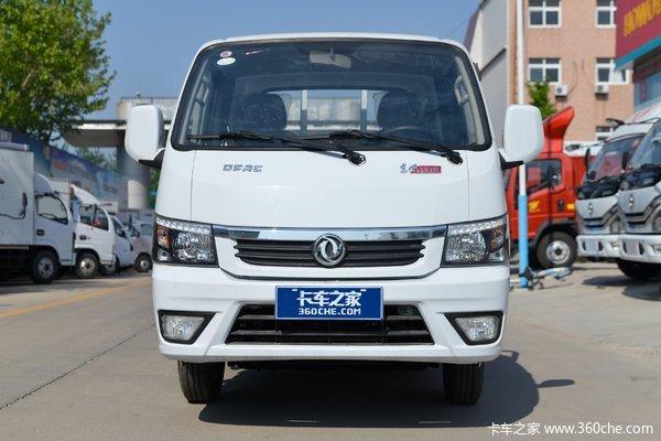 东风途逸 T5 1.5L 113马力 3.7米单排栏板小卡(国六)(EQ1031S16QE)