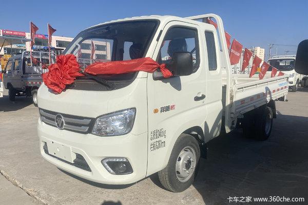 降价促销榆林祥菱M1载货车仅售5.18万