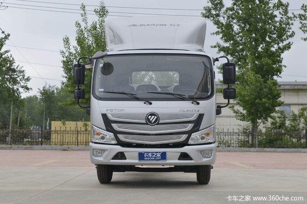 福田 欧马可S1 158马力 4.17米单排仓栅式轻卡(国六)(6挡)(BJ5048CCY-FM5)