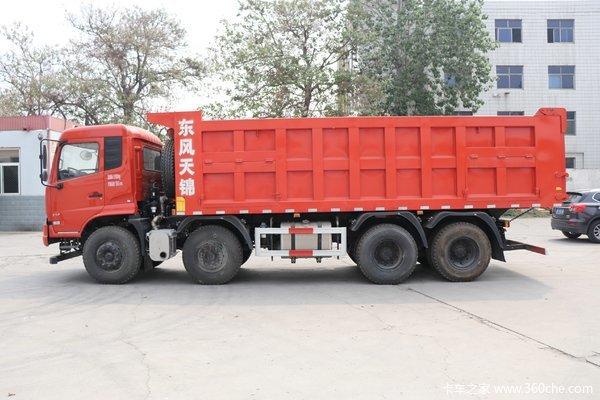 回馈客户东风天锦自卸车仅售28万