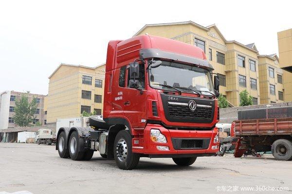 东风商用车 天龙VL重卡 2020款 450马力 6X4牵引车