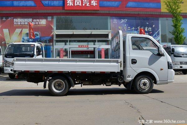 东风途逸 T5 1.6L 122马力 汽油 3.7米单排栏板小卡(国六)(EQ1031S16QE)