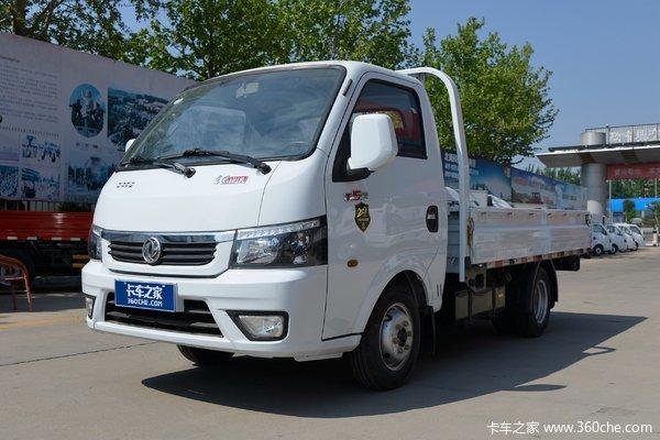 T5(原途逸)载货车北京市火热促销中 让利高达0.6万