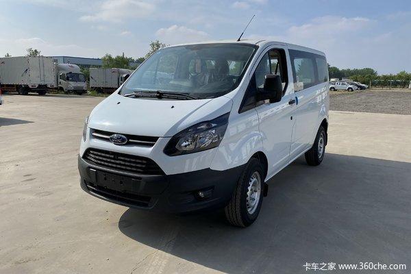 江铃汽车 新全顺 2020款 121马力 6座 短轴 2.0T柴油 低顶多功能商务车