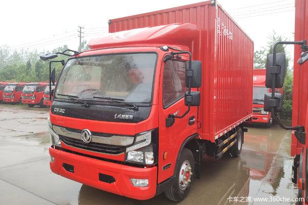 东风 凯普特星云K6-L 豪华版 160马力 4.17米单排厢式轻卡(国六)(EQ5040XXY8CD2AC)