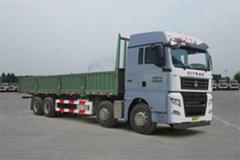 中国重汽 汕德卡SITRAK G7重卡 440马力 8X4 9.6米栏板载货车(ZZ1316V466HE1) 卡车图片