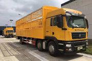 中国重汽 汕德卡SITRAK G5重卡 310马力 6X2 9.52米仓栅式载货车(ZZ5256CCYN56CGE1)