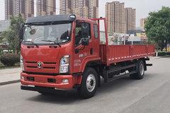 飞碟奥驰 V6系列 190马力 5.2米排半栏板载货车(国六)(FD1111P67K6-1)图片