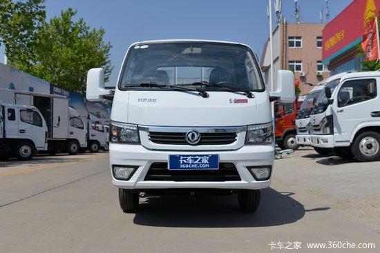 东风途逸 T5 1.6L 122马力 汽油 2.425米双排仓栅式小卡(国六)(后单胎)(EQ5020CCYD16QBAC)