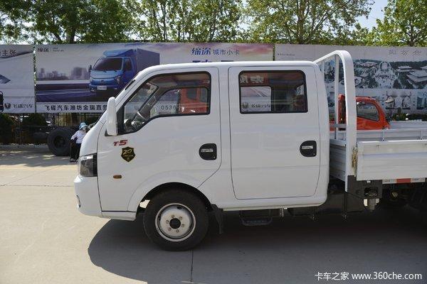 T5(原途逸)载货车北京市火热促销中 让利高达0.66万