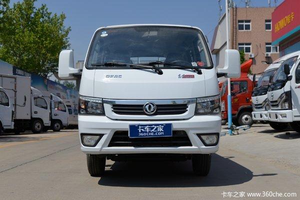 东风途逸 T5 1.6L 122马力 汽油 3.7米单排栏板小卡(宽轮距)(国六)(EQ1032S16QE)
