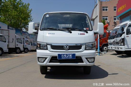 东风途逸 T5 1.6L 122马力 汽油 2.425米双排栏板小卡(后单胎)(国六)(EQ1020D16QB)