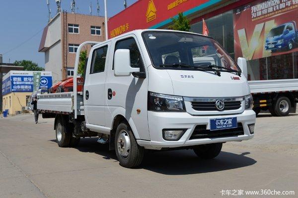 3年整车质保 北京东风途逸0首付提车无利息 板车厢车高栏均有现车