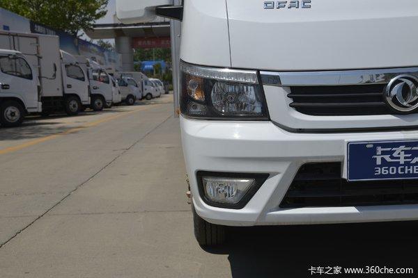 降价促销T5(原途逸)载货车仅售5.40万