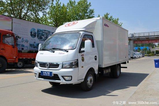 东风途逸 T5 1.5L 113马力 3.7米单排厢式小卡(国六)(EQ5026XXY16QCAC)