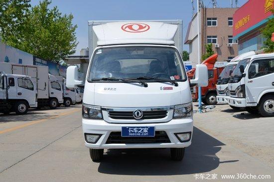 东风途逸 T5 1.6L 122马力 汽油 2.125米双排厢式小卡(国六)(后单胎)(EQ5020XXYD16QBAC)