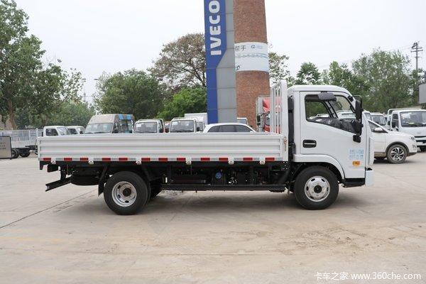 回馈客户赤峰市福运X系载货车仅售10万
