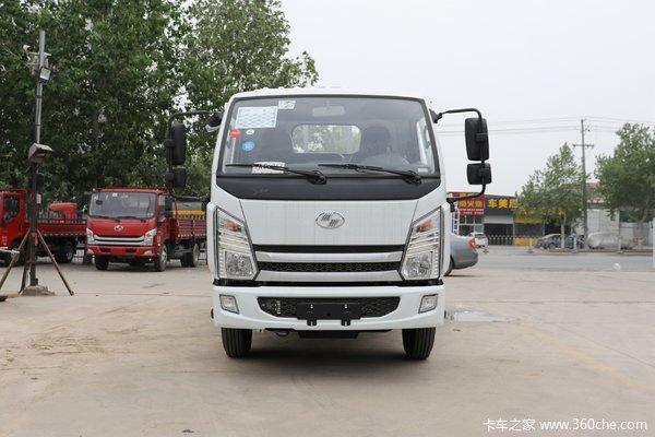 降价促销福运X系载货车仅售7.76万