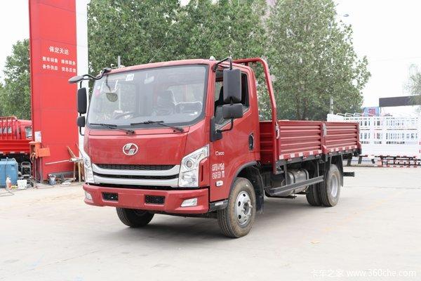 降价促销跃进超越C系载货车仅售9.88万