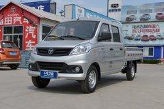 福田 祥菱V 1.5L 115马力 汽油 2.53米双排栏板微卡(国六)(BJ1030V4AV6-01)