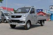 福田 祥菱V1 1.6L 122马力 汽油 3.2米单排栏板微卡(单后轮)(国六)(BJ1030V4JV5-01)
