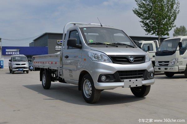 祥菱V载货车限时促销中 优惠0.01万