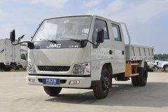 江铃 顺达 116马力 4X2 3.19米自卸车(格特拉克5挡)(JMT3040XSGA2)